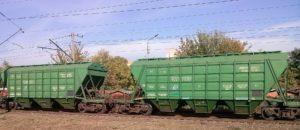 Вагон хоппер - предоставление хопперов по РФ