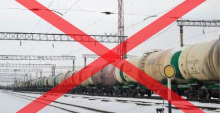 С 26 августа будет запрещено ввозить российский бензин по железной дороге в Казахстан